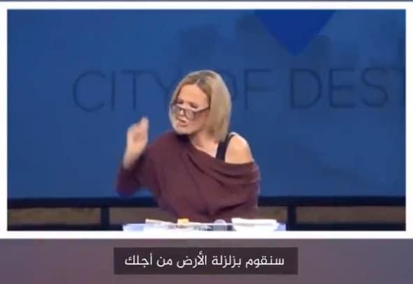 """""""طلّعت جنونها"""" .. مستشارة روحية """"ستزلزل الأرض من أجل أن يفوز ترامب بالرئاسة""""!"""