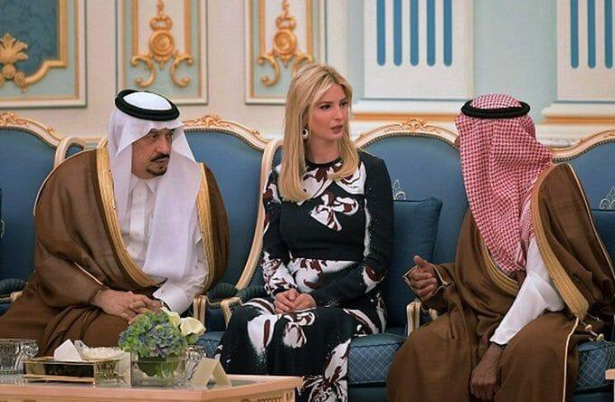 ايفانكا ترامب في الرياض محمد بن سلمان