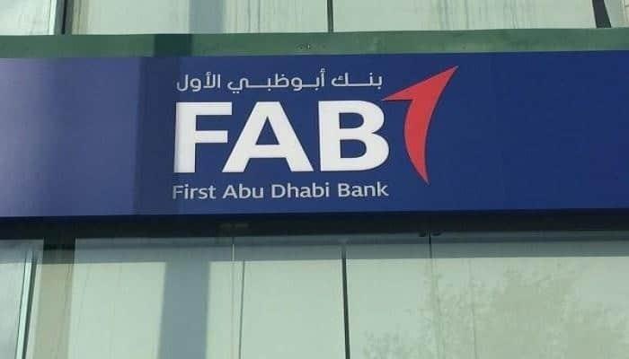"""انتصار جديد لقطر على محاصريها """"الفشلة"""" والضربة هذه المرة """"قاسية"""" ومن نصيب بنك أبوظبي الأول"""