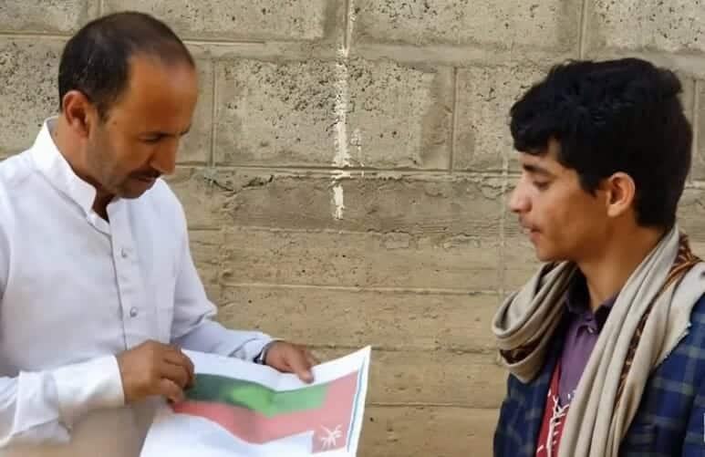 تحدي حرق علم سلطنة عمان في اليمن
