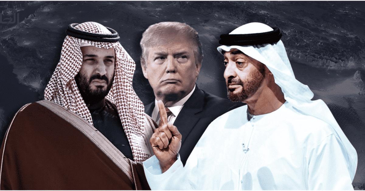ترامب - محمد بن زايد - محمد بن سلمان