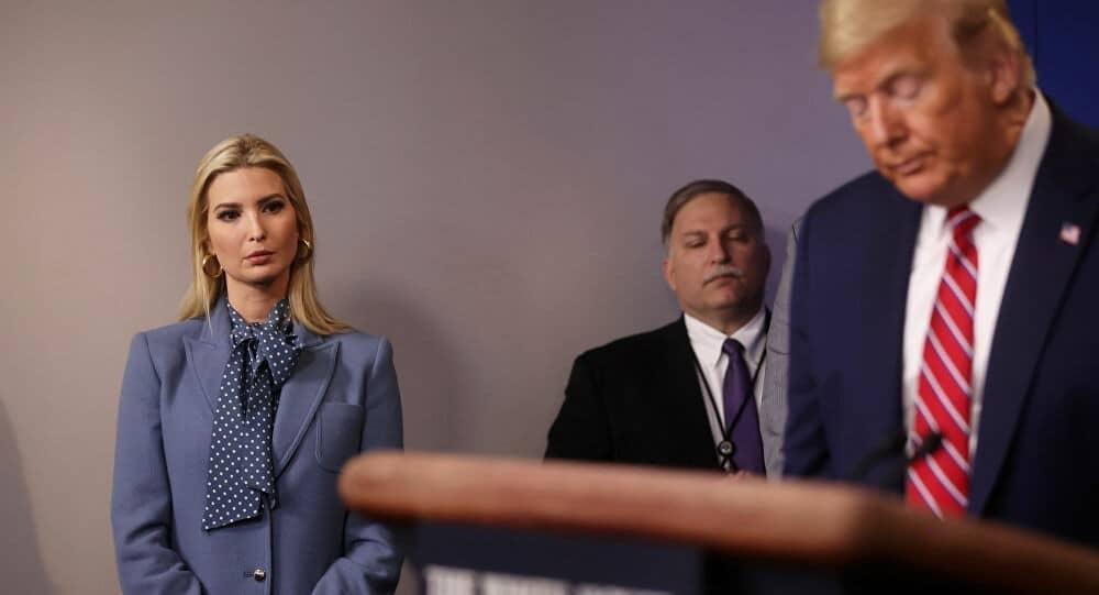 ترامب وابنته ايفانكا