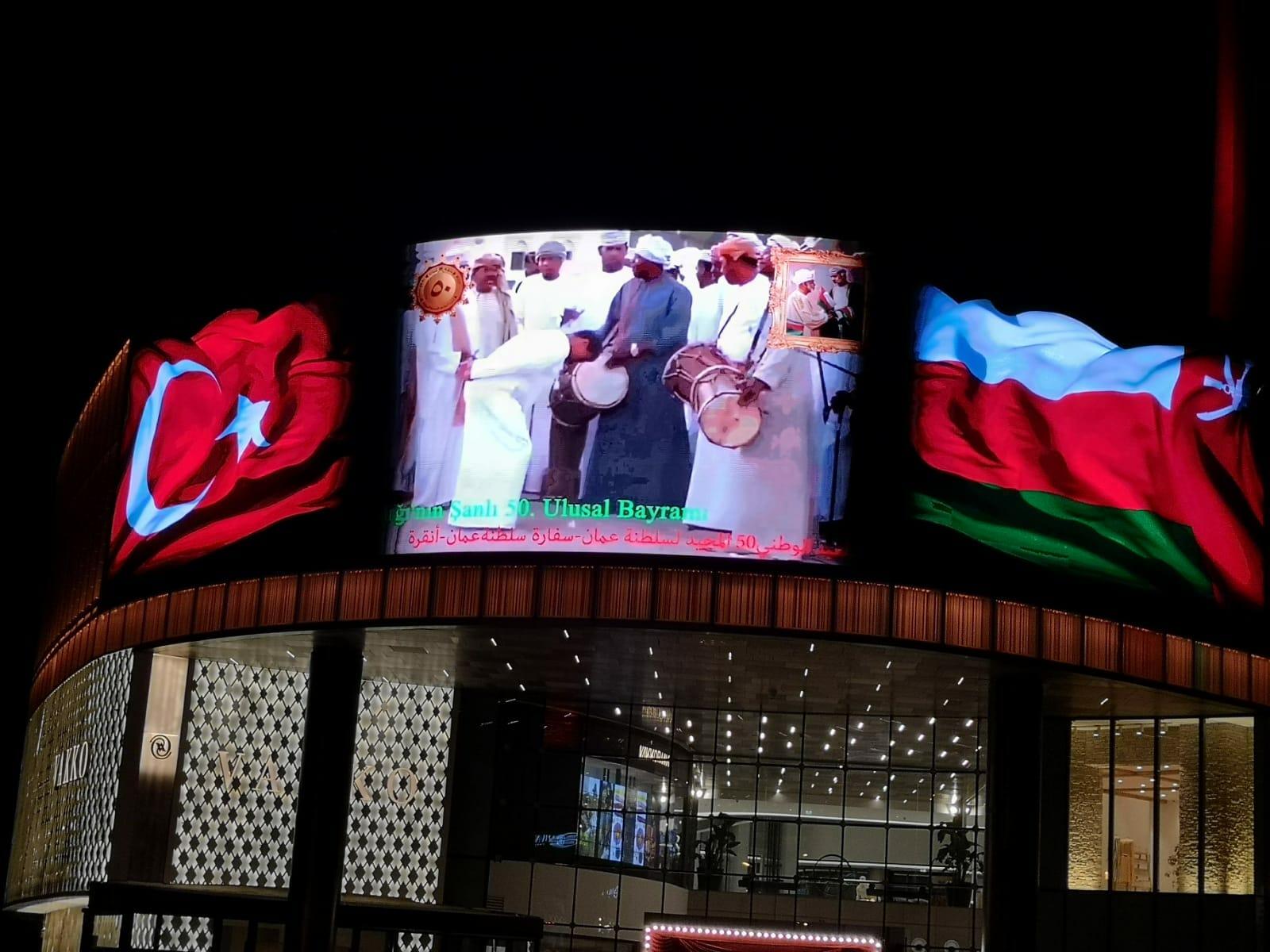 تركيا وسلطنة عمان برج أتاتورك