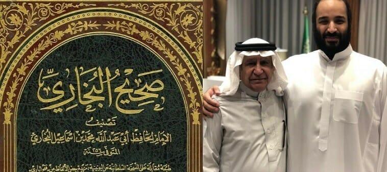 تركي الحمد يتطاول على صحيح البخاري