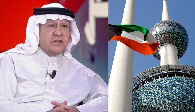 تركي الحمد يستفز الكويتيين بتغريدة خبيثة