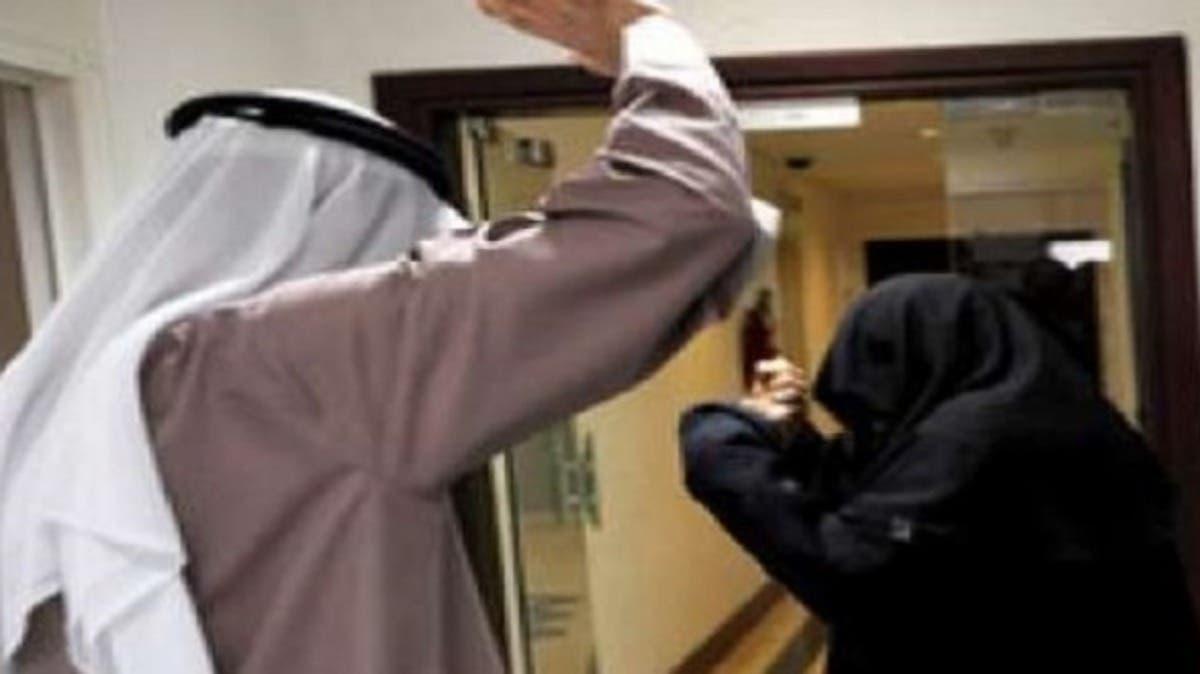 تعنيف السعوديات