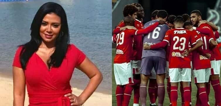 رانيا يوسف بوصلة رقص تشجيعاً للنادي الأهلي في نهائي دوري أبطال إفريقيا
