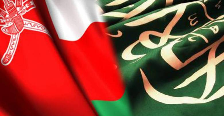 سلطنة عمان والسعودية