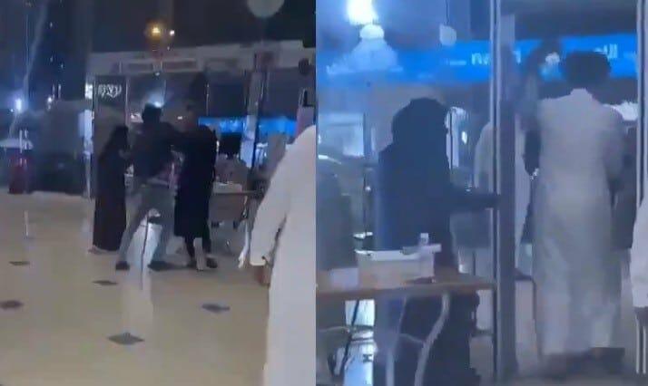 شاب يضرب فتاة في أحد المراكز التجاري بالسعودية-يعتدي على امرأة في السعودية