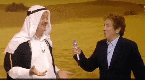 عرض مسرحي يسخر من الإمارات