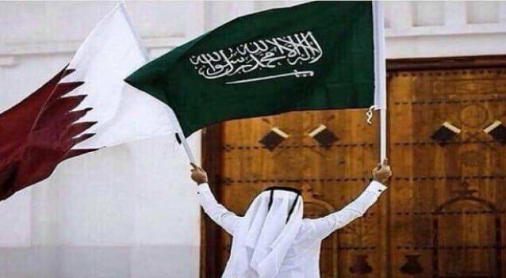 علم قطر والسعودية