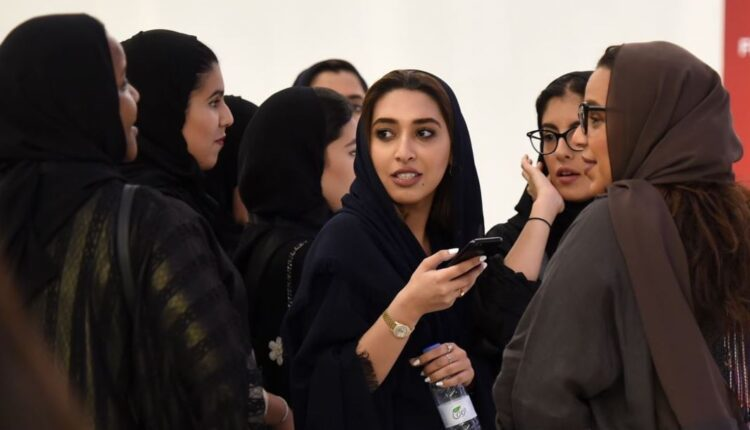 فتيات سعوديات ، مركز رعاية حكومي في السعودية مركز الجوف التخصصي