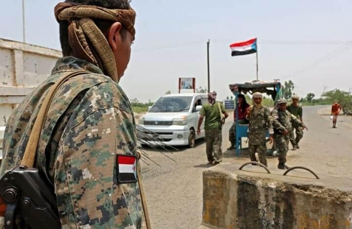 قوات يمنية مدعومة من الإمارات عدن الغد