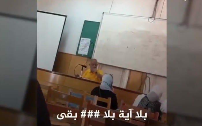 محمد المهدلي أستاذ جامعي مصري بالاسكندرية يتطاول ويسيء للقرآن الكريم
