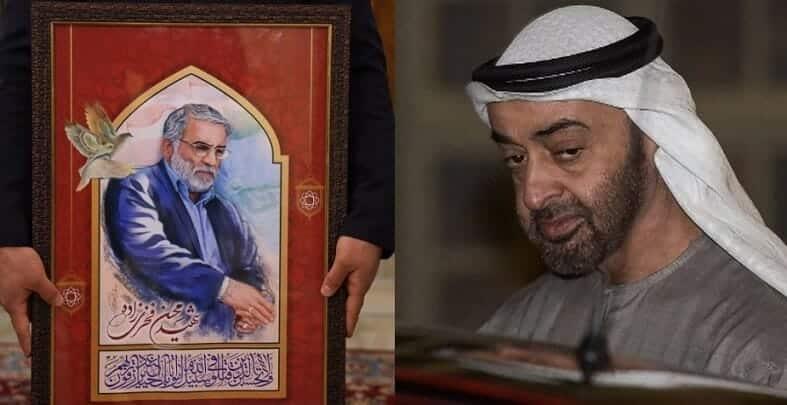 محمد بن زايد يتلقى تهديداً من إيران بضربة عسكرية للإمارات رداً على اغتيال العالم النووي محسن فخري زاده