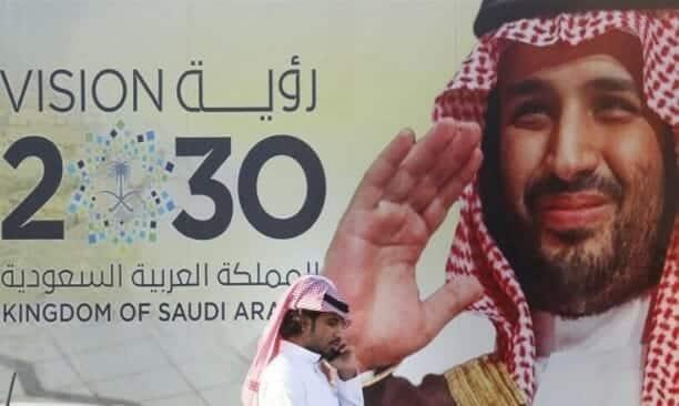 محمد بن سلمان ورؤية 2030 ، الحويطات