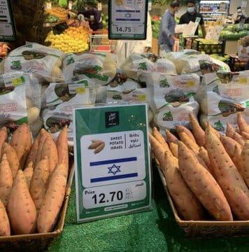 منتجات اسرائيلية أسواق الإمارات