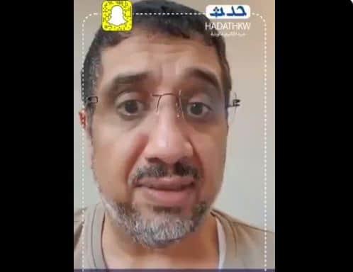 مواطن كويتي مصاب كورونا
