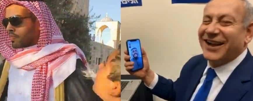 الموت يفجع السعودي المتصهين محمد سعود .. وصديقه نتنياهو أوّل المعزّين!