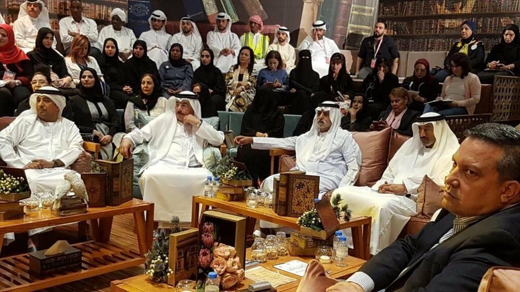 نهيان بن مبارك علاقة دول الخليج و بريطانيا