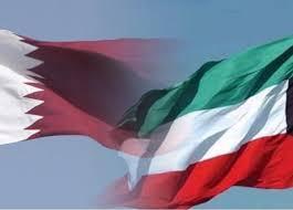 الكويت وقطر