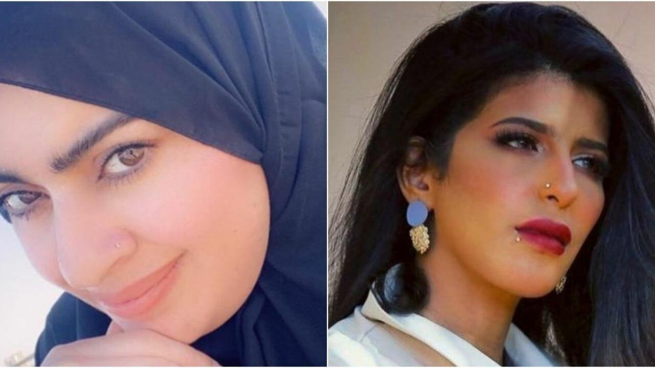 أروى عمر وأميرة الناصر