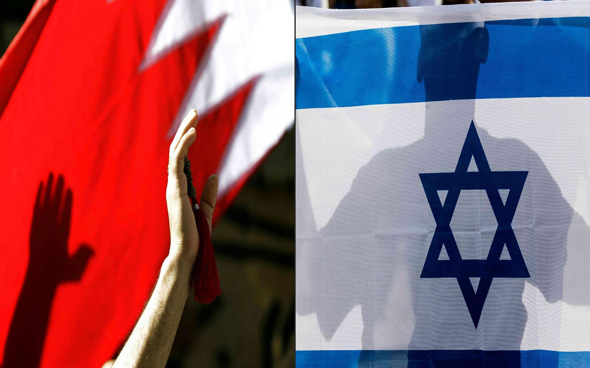 البحرين واسرائيل