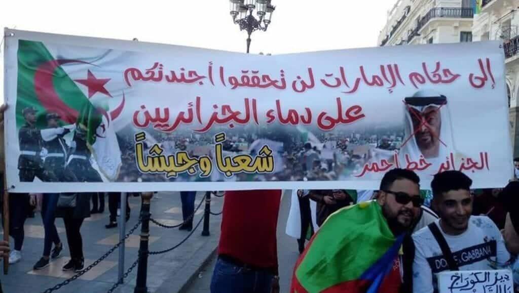 الجزائريون ينتفضون ضد الامارات