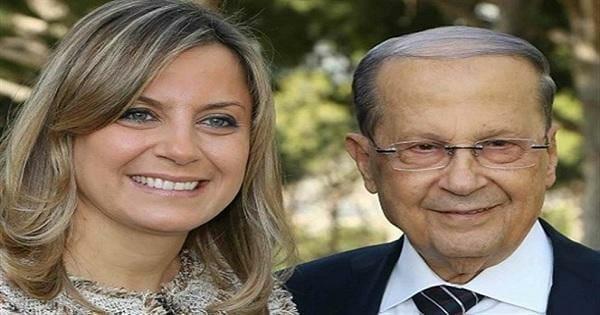 الرئيس اللبناني ميشال عون وابنته- كلودين روكز