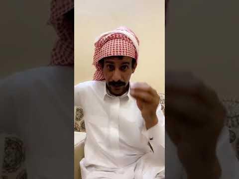 السعودي رعش