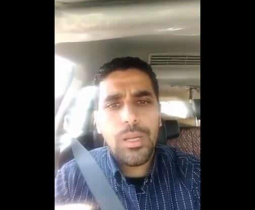 المدرس المصري تامر محروس