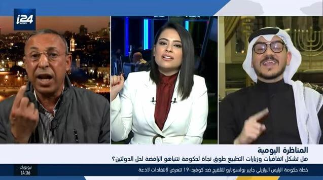 المرتزق أمجد طه والوزير الفلسطيني أشرف العجرمي