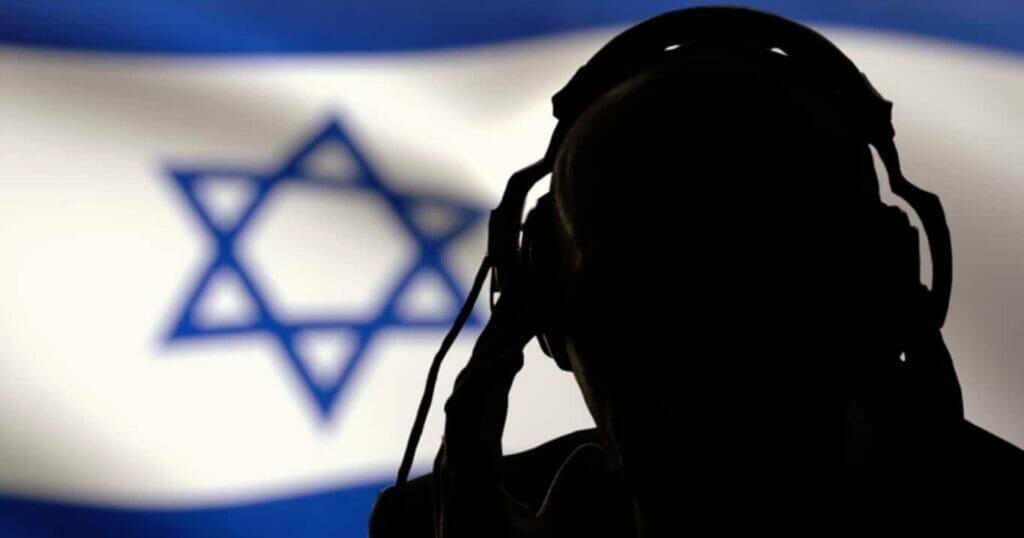 الموساد الإسرائيلي