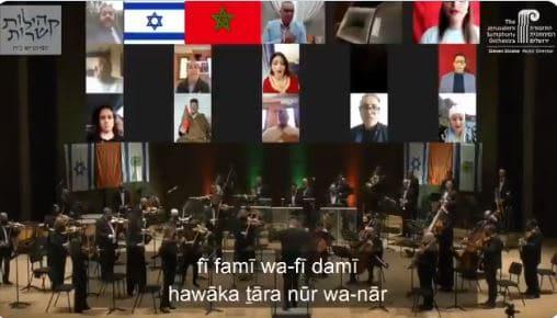 النشيد الوطني المغربي