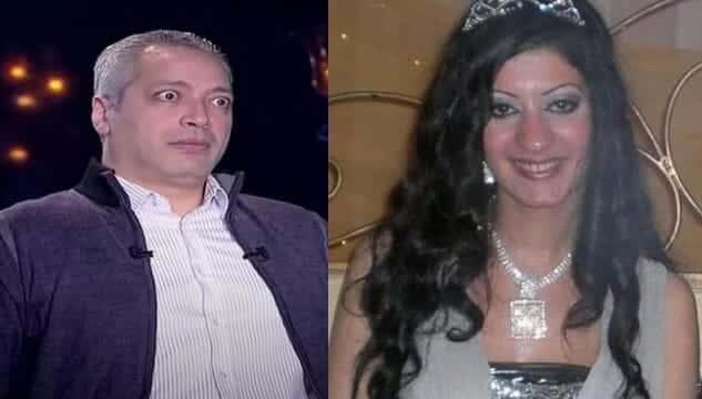 تامر أمين - مريهان هشام عبد القادر