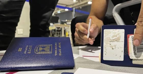 جواز سفر إسرائيلي-منظمات إسرائيلية الإمارات