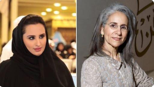 زوجة أمير قطر وزوجة الشيخ ناصر الصباح