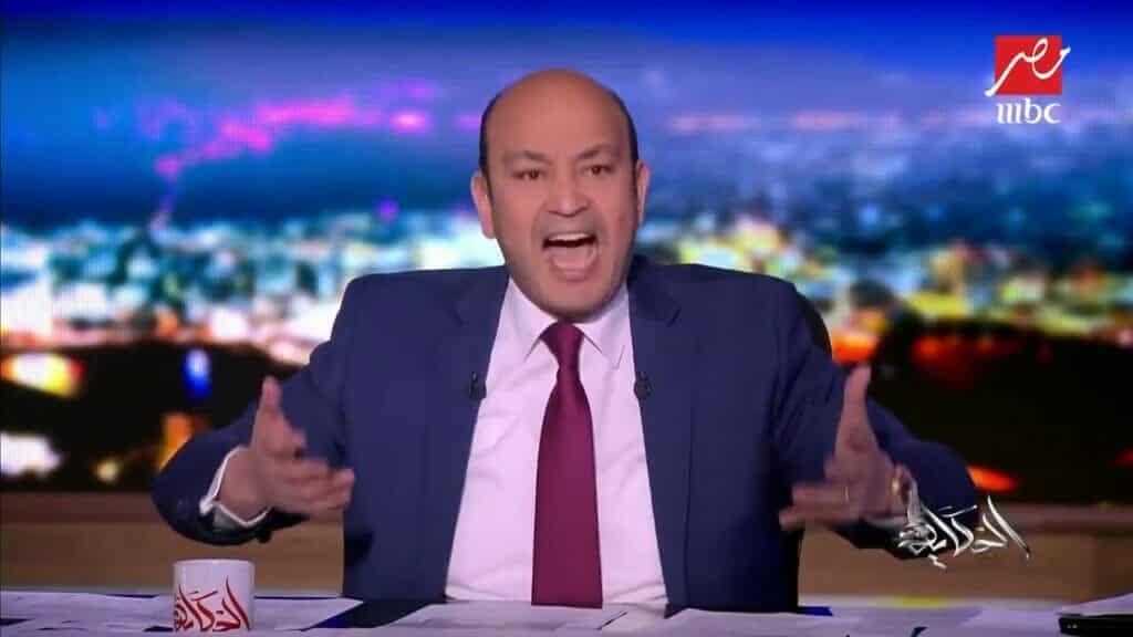 عمرو أديب غاب عن حلقة الجمعة وسط تخمينات بإصابته بكورونا