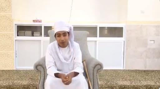 فتي عماني