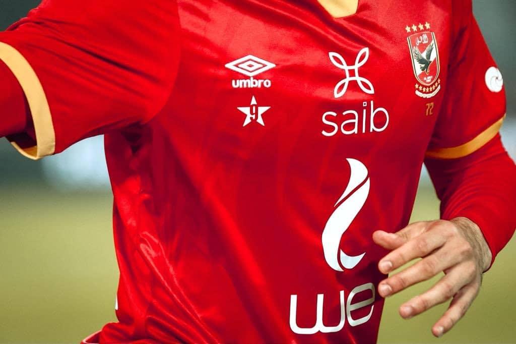 قميص نادي الأهلي المصري