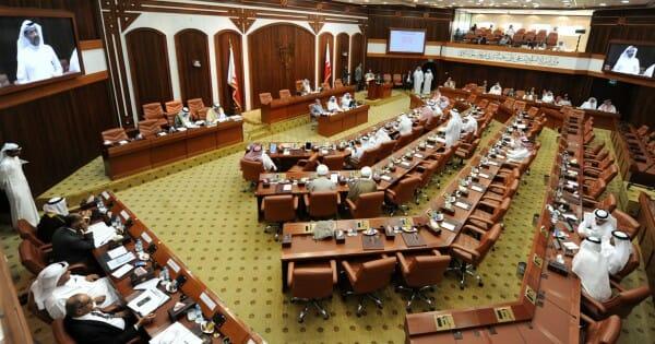 مجلس النواب البحريني