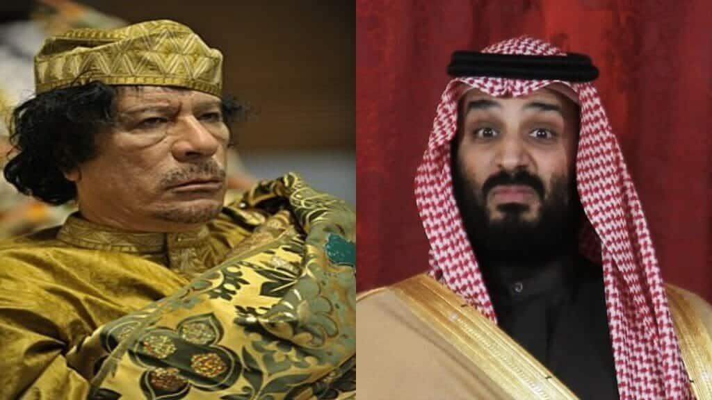 محمد بن سلمان ومعمر القذافي