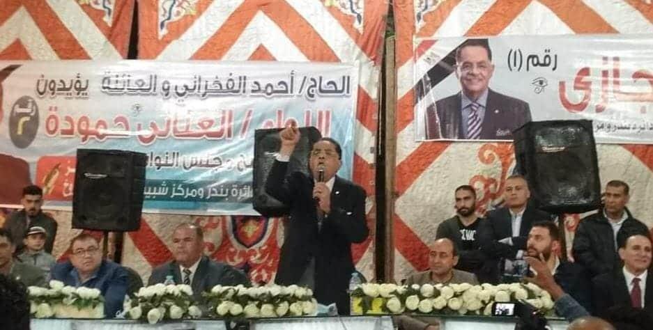 مرشح مصري الشيخ مجدي صلاح