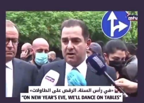 مسؤول لبناني