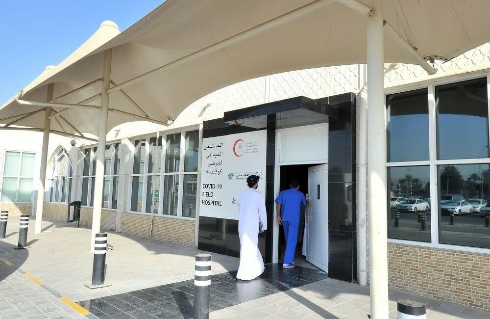 مستشفى عماني