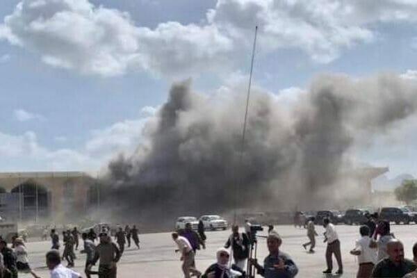 انفجار مطار عدن اليوم