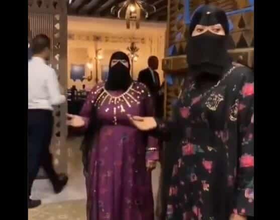 مطعم سعودي