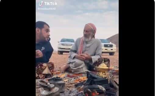 مقطع أبو نايف