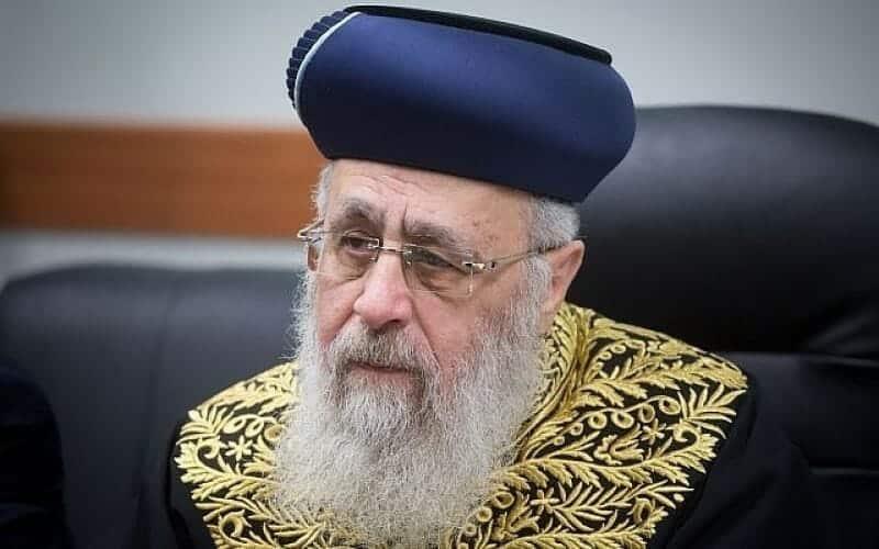 يتسحاق يوسف
