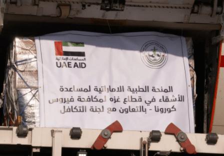 مساعدات إماراتية لغزة
